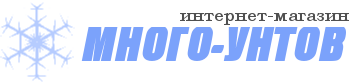 Много унтов – Интернет-магазин унтов и монголок